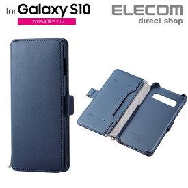 エレコム Galaxy S10 用 ギャラクシー エス10 GalaxyS10 ソフトレザー ケース カバー 磁石付 ネイビー スマホケース PM-GS10PLFY2NV