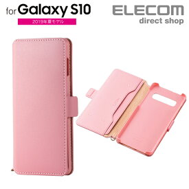 エレコム Galaxy S10 用 ギャラクシー エス10 GalaxyS10 ソフトレザー ケース カバー 磁石付 ピンク スマホケース PM-GS10PLFY2PN