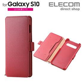 エレコム Galaxy S10 用 ギャラクシー エス10 GalaxyS10 ソフトレザー ケース カバー 磁石付 レッド スマホケース PM-GS10PLFY2RD