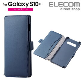 エレコム Galaxy S10+ 用 ギャラクシー エス10プラス GalaxyS10+ ソフトレザーケース 磁石付 ネイビー スマホケース PM-GS10PPLFY2NV