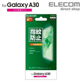エレコム Galaxy A30 用 フィルム 指紋防止 高光沢 スマホ ギャラクシー A30 液晶 保護フィルム PM-GSA30FLFG