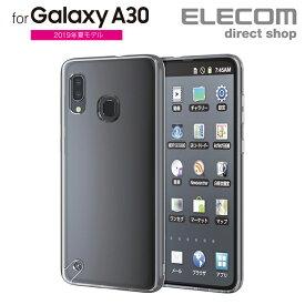 エレコム Galaxy A30 用 ハイブリッドケース 極み スマホ ギャラクシー A30 ハイブリッド ケース カバー クリア スマホケース PM-GSA30HVCKCR