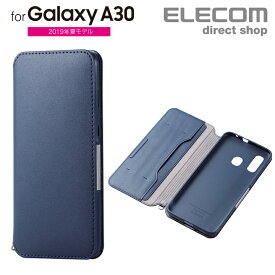 エレコム Galaxy A30 用 ソフトレザーケース 磁石付 スマホ ギャラクシー A30 ソフトレザー ケース カバー ネイビー スマホケース PM-GSA30PLFY2NV