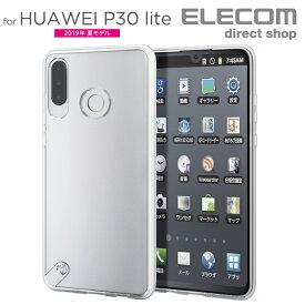 エレコム HUAWEI P30 lite 用 ハイブリッドケース 極み ファーウェイ ピーサーティー ライト カバー ケース スマホ クリア スマホケース PM-P30LHVCKCR
