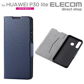 エレコム HUAWEI P30 lite 用 ソフトレザーケース 薄型 磁石付 ファーウェイ ピーサーティー ライト カバー ケース スマホ ネイビー スマホケース PM-P30LPLFUNV