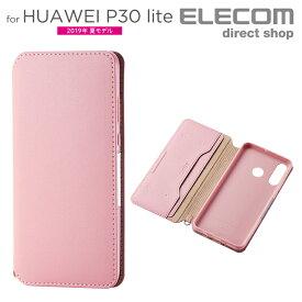 エレコム HUAWEI P30 lite 用 ソフトレザーケース 磁石付 ファーウェイ ピーサーティー ライト カバー ケース スマホ ピンク スマホケース PM-P30LPLFY2PN