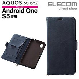 AQUOS sense2、Android One S5用 ソフトレザーカバー 磁石付 フラップ ケース 手帳型 スマートフォン スマホ Android ネイビー スマホケース PM-SH01LPLFYNV