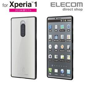 エレコム Xperia 1 用 エクスペリア1 Xperia1 ハイブリッドケース ガラス 背面カラー ハイブリッドケース カバー ホワイト スマホケース PM-X1HVCG3WH
