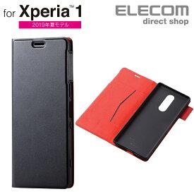 エレコム Xperia 1 用 ソフトレザーケース 薄型 磁石付 手帳型 スマホ エクスペリア1 ソフトレザー ケース カバー 磁石付 ブラック スマホケース PM-X1PLFUBK