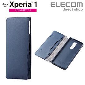 エレコム Xperia 1 用 エクスペリア1 Xperia1 ソフトレザーケース 磁石付 ソフトレザー ケース カバー ネイビー スマホケース PM-X1PLFY2NV