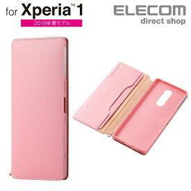 エレコム Xperia 1 用 エクスペリア1 Xperia1 ソフトレザーケース 磁石付 ソフトレザー ケース カバー ピンク スマホケース PM-X1PLFY2PN
