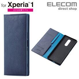 エレコム Xperia 1 用 ソフトレザーケース イタリアン Coronet 手帳型 スマホ エクスペリア1 ソフトレザー ケース カバー ロイヤルネイビー スマホケース PM-X1PLFYILNV