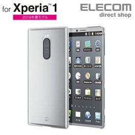 エレコム Xperia 1 用 ハードケース スマホ エクスペリア1 ハード ケース カバー シンプル クリア スマホケース PM-X1PVCR