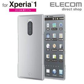エレコム Xperia 1 用 エクスペリア1 Xperia1 ソフトケース 極み ソフトケース カバー クリア スマホケース PM-X1UCTCR