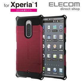 エレコム Xperia 1 用 ZEROSHOCK スタンダード スマホ エクスペリア1 カバー ケース 衝撃吸収 レッド スマホケース PM-X1ZERORD