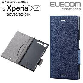 エレコム Xperia XZ1 (SO-01K SOV36) ケース Ultra Slim 手帳型 イタリアンソフトレザーカバー 薄型 磁石付 ネイビー スマホケース PM-XZ1PLFILNV