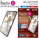 エレコム iPad Pro 11インチ 2018年モデル フィルム ペーパーライク 反射防止 アイパッド タブレット 保護フイルム TB…