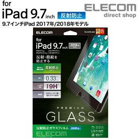 エレコム iPad (第6世代) 液晶保護ガラスフィルム PETフレーム付 0.23mm ブラック TB-A18RFLGFBK
