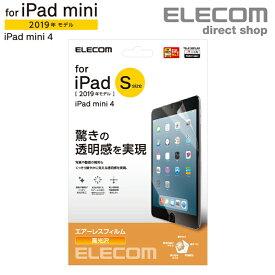エレコム iPad mini 2019年モデル iPad mini 4 用 フィルム 高光沢 保護フィルム アイパッド ミニ 4 iPadmini4 mini5 TB-A19SFLAG