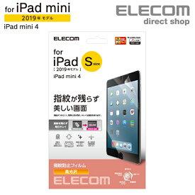エレコム iPad mini 2019年モデル iPad mini 4 用 フィルム 指紋防止 高光沢 保護フィルム アイパッド ミニ 4 mini5 iPadmini4 TB-A19SFLFANG