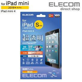 エレコム iPad mini 2019年モデル iPad mini 4 用 フィルム 超透明 ファインティアラ 耐擦傷 高光沢 保護フィルム アイパッド ミニ 4 mini5 iPadmini4 TB-A19SFLFIGHD
