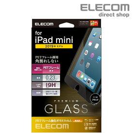 エレコム iPad mini 2019 用 ガラスフィルム 0.33mm フレーム付 アイパッドミニ mini5 保護フィルム ガラス 強化ガラス 硬度9H ブラック TB-A19SFLGFBK