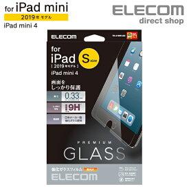 エレコム iPad mini 2019年モデル iPad mini 4 用 ガラスフィルム 0.33mm 保護フィルム アイパッド ミニ 4 iPadmini4 mini5 リアルガラス 0.33mm TB-A19SFLGG