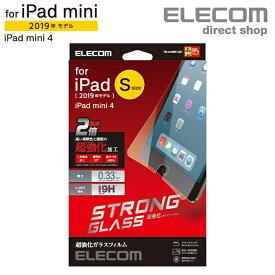 エレコム iPad mini 2019年モデル iPad mini 4 用 ガラスフィルム 0.33mm 超強化 保護フィルム アイパッド ミニ 4 mini5 iPadmini4 リアルガラス アイパッド ミニ 4 iPadmini4 超強化0.33mm TB-A19SFLGH
