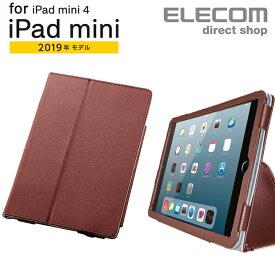 エレコム iPad mini 2019年モデル iPad mini 4 用 フラップカバー ソフトレザー 2アングル 軽量 アイパッドミニ 2019 mini5 ケース カバー タブレット ブラウン TB-A19SPLFBR