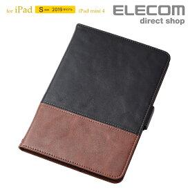 エレコム iPad mini 2019年モデル iPad mini 4 用 フラップカバー ソフトレザー フリーアングル ツートン ケース カバー アイパッド ミニ 4 iPadmini4 mini5 ブラック×ブラウン TB-A19SPLFDTBK