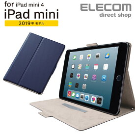 エレコム iPad mini 2019年モデル iPad mini 4 用 フラップカバー ソフトレザー 2アングル 薄型 アイパッドミニ 2019 mini5 ケース カバー タブレット フリーアングル スリープ対応 ネイビー TB-A19SWVFUNV