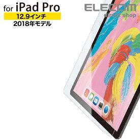 エレコム iPad Pro 12.9インチ 2018年モデル用保護フイルム リアルガラス 0.33mm TBWA18LFLGG