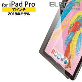 エレコム iPad Pro 11インチ 2018年モデル用保護フイルム リアルガラス 0.33mm TBWA18MFLGG