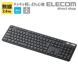 エレコム 無線薄型フルキーボード 無線 薄型 フル キーボード ワイヤレス メンブレン式 無線キーボード フルサイズ ブラック TK-FDM110TBK