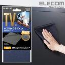 エレコム TV用クリーニングクロス 静電気 抑制タイプ テレビ 用 クリーナー お掃除 クロス 静電気抑制 ブラック AVD-T…