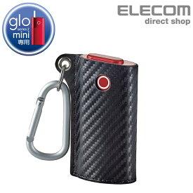 エレコム glo series2mini 用 ソフトレザーカバー カラビナ 電子タバコ アクセサリ グロー シリーズ2 ミニ ケース ソフトレザー カバー ブラック ET-GLMLC1CBK