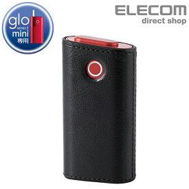 エレコム glo series2mini 用 ソフトレザーカバー ハード 電子タバコ アクセサリ グロー シリーズ2 ミニ ケース ソフトレザー カバー ハードタイプ ブラック ET-GLMLC2BK