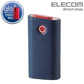 エレコム glo series2mini 用 ソフトレザーカバー ハード 電子タバコ アクセサリ グロー シリーズ2 ミニ ケース ソフトレザー カバー ハードタイプ ブルー ET-GLMLC2BU