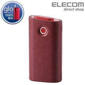 エレコム glo series2mini 用 ソフトレザーカバー ハード 電子タバコ アクセサリ グロー シリーズ2 ミニ ケース ソフトレザー カバー ハードタイプ レッド ET-GLMLC2RD