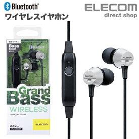エレコム Bluetooth ワイヤレスヘッドホン Grand Bass ブルートゥース イヤホン ワイヤレス リモコンマイク付き ヘッドホン シルバー LBT-GB11SV