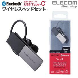 エレコム Bluetooth ワイヤレス ハンズフリー ヘッドセット ブルートゥース LBT-HSC20MPSV