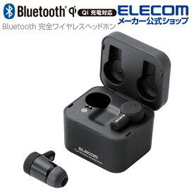 エレコム Qi充電対応 Bluetooth 完全 ワイヤレス ステレオ ヘッドホン Bluetoothイヤホン トゥルーワイヤレス ブルートゥース qi チー ワイヤレス充電 対応 ブラック LBT-TWS03QBK