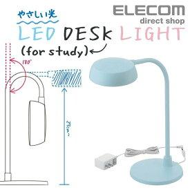 エレコム 学童用LEDデスクライト 昼光色 LEC-SG03BU