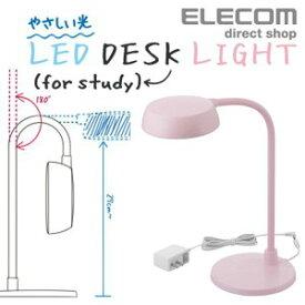 エレコム 学童用LEDデスクライト 昼光色 LEC-SG03PN