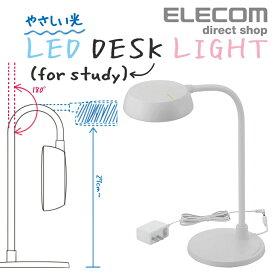 エレコム 学童用LEDデスクライト 昼光色 ホワイト LEC-SG03WH