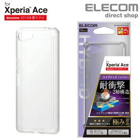 エレコム Xperia Ace SO-02L 用 ハイブリッドケース シリコン カバー スマホ スマートフォン ケース シリコン エクスペリアエース クリア PD-XACEHVSCCR