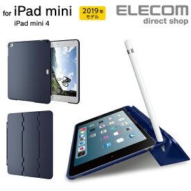 エレコム iPad mini 2019年モデル iPad mini 4 用 ハードフラップカバー ApplePencil収納 アイパッドミニ ケース カバー スリープ対応 ネイビー TB-A19SPVFNV