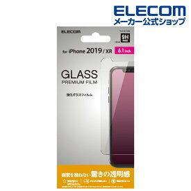 エレコム iPhone 11用ガラスフィルム 0.33mm TH-A19CFLGG
