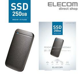 エレコム USB Type-Cケーブル付き 外付け ポータブル SSD 250GB USB3.2 Gen1 対応 TLC搭載 Type-C&Type-A ケーブル 付属 ブラック ESD-EF0250GBK