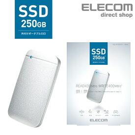 エレコム USB Type-Cケーブル付き 外付け ポータブル SSD 250GB USB3.2 Gen1 対応 TLC搭載 Type-C&Type-A ケーブル 付属 シルバー ESD-EF0250GSV